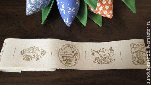 Другие виды рукоделия ручной работы. Ярмарка Мастеров - ручная работа. Купить Нашивка. Handmade. Украшение, бежевый, натуральный