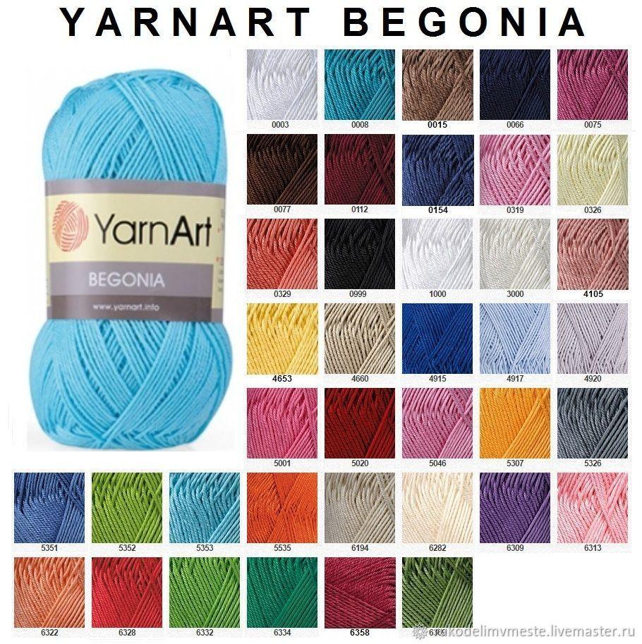 1ad4e06cdf73 Вязание ручной работы. Ярмарка Мастеров - ручная работа. Купить Пряжа  YarnArt Begonia. Handmade