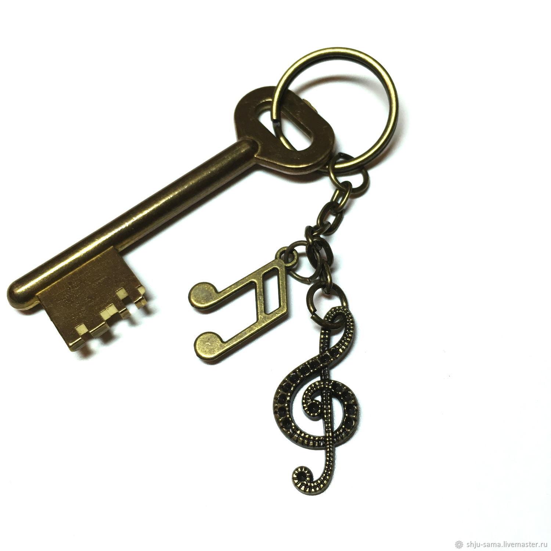 Брелок для ключей Музыка, брелок для сумки