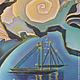 Фантазийные сюжеты ручной работы. Картина Сны Антареса выполненная на шелке в технике батика. Мария. Ярмарка Мастеров. Картина, роспись