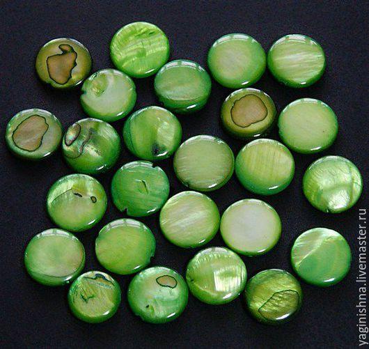 Для украшений ручной работы. Ярмарка Мастеров - ручная работа. Купить Перламутр зеленый, бусины-круг, перламутр зеленый бусины. Handmade.
