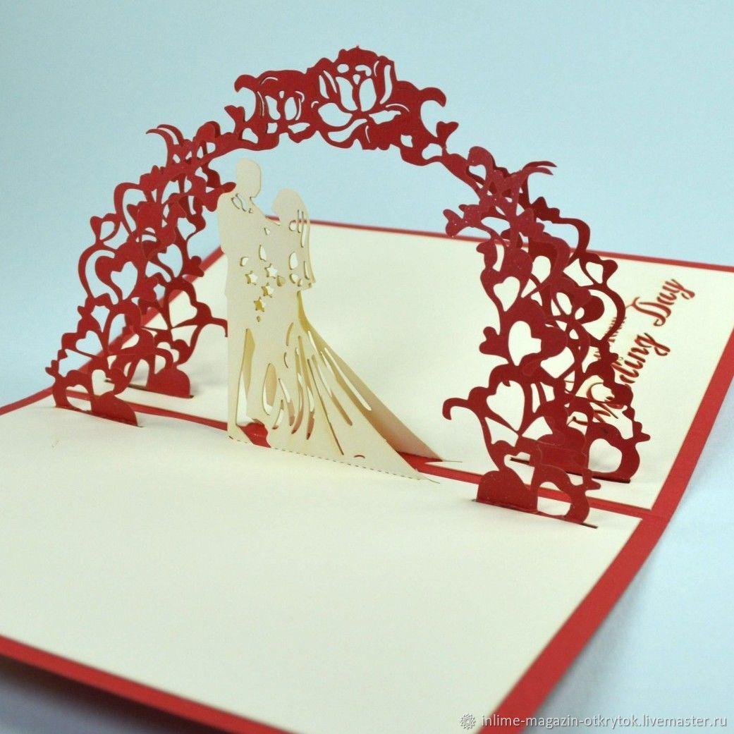 Объемная 3D-открытка «On your wedding day» («В день вашей свадьбы»), Открытки, Москва,  Фото №1