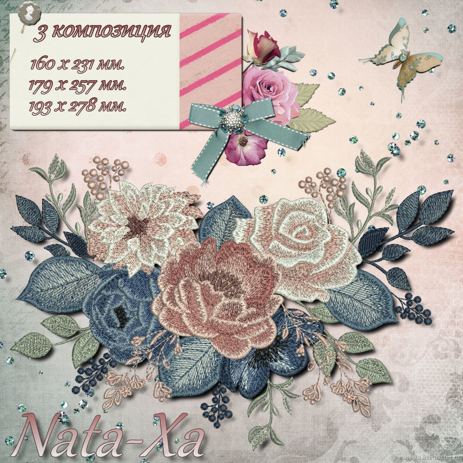 SYMPHONY OF TENDERNESS. composition №3. Design for machine embroidery, Embroidery tools, Solikamsk,  Фото №1