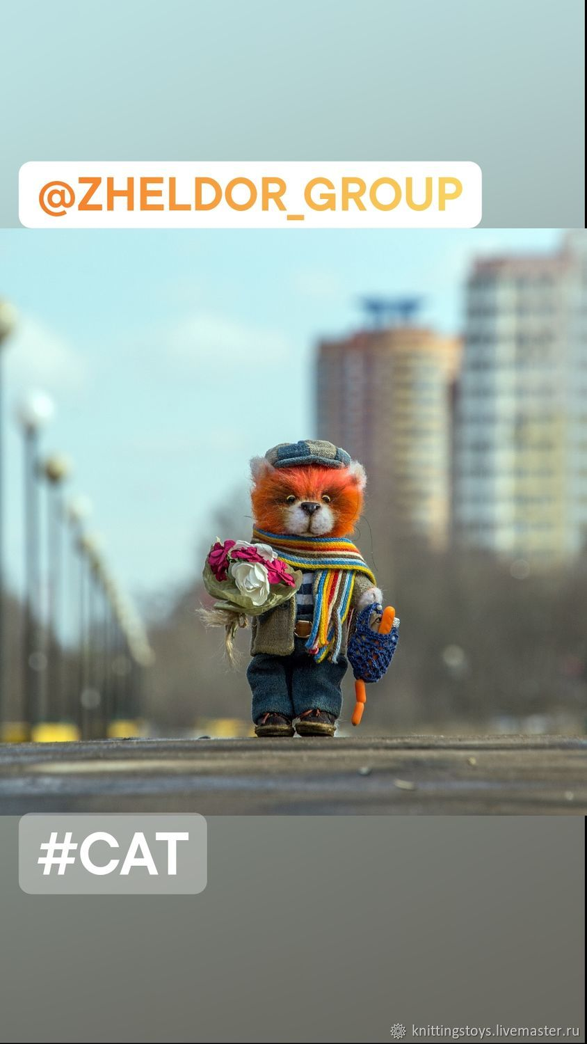 Interior toy is the perfect man, Stuffed Toys, Moscow,  Фото №1