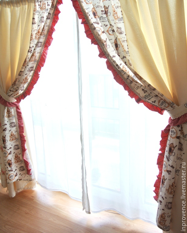 Curtains Ideas coffee curtains for kitchen : Buy Curtains kitchen curtain cream linen Coffee Provence