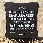 Подарки к праздникам ручной работы. Ярмарка Мастеров - ручная работа Указ Петра I. Handmade.