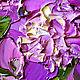 """Картины цветов ручной работы. """"Яркое Майское Утро"""" - букет пионов маслом. ЯРКИЕ КАРТИНЫ Наталии Ширяевой. Ярмарка Мастеров."""