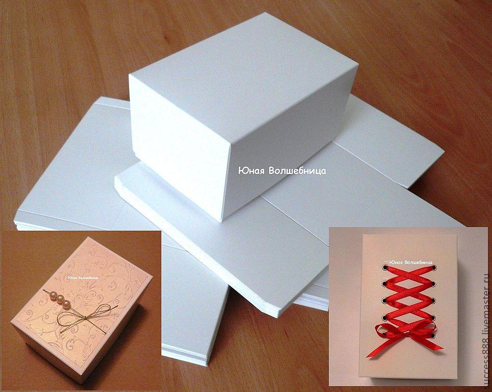 Купить картонные коробки для подарков москва