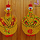Rooster's year: KEEP YOUR FINGERS CROSSED. Interior elements. Magic Child (Ekaterinushka) (magic-child). Online shopping on My Livemaster.  Фото №2