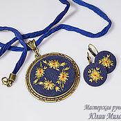Украшения handmade. Livemaster - original item Embroidered complete La noche de los girasoles (2). Handmade.