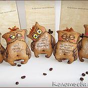 Куклы и игрушки ручной работы. Ярмарка Мастеров - ручная работа Кофейные позитивчики: Совушки. Handmade.