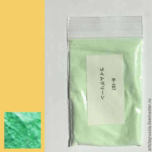Для украшений ручной работы. Ярмарка Мастеров - ручная работа. Купить Горячая эмаль прозрачная зелёная. R-187. Handmade.