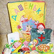"""Куклы и игрушки ручной работы. Ярмарка Мастеров - ручная работа Развивающая книжка """"Дашенька"""". Handmade."""