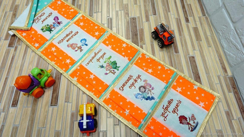 Кармашки для детского сада, Кармашки в детский сад, Хабаровск,  Фото №1