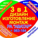 Олег - Ярмарка Мастеров - ручная работа, handmade