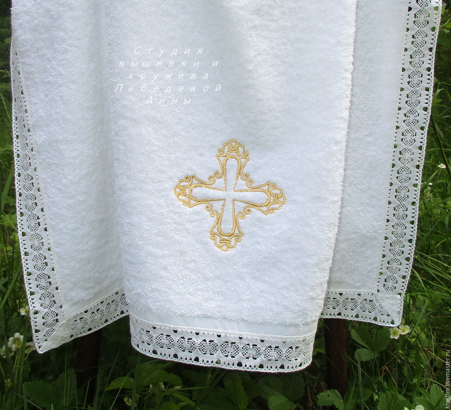 Towel for baptism 140/70 gold cross, Baptism towel, Moscow,  Фото №1