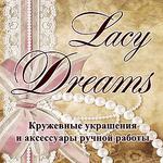 Анна (Lacy Dreams) - Ярмарка Мастеров - ручная работа, handmade
