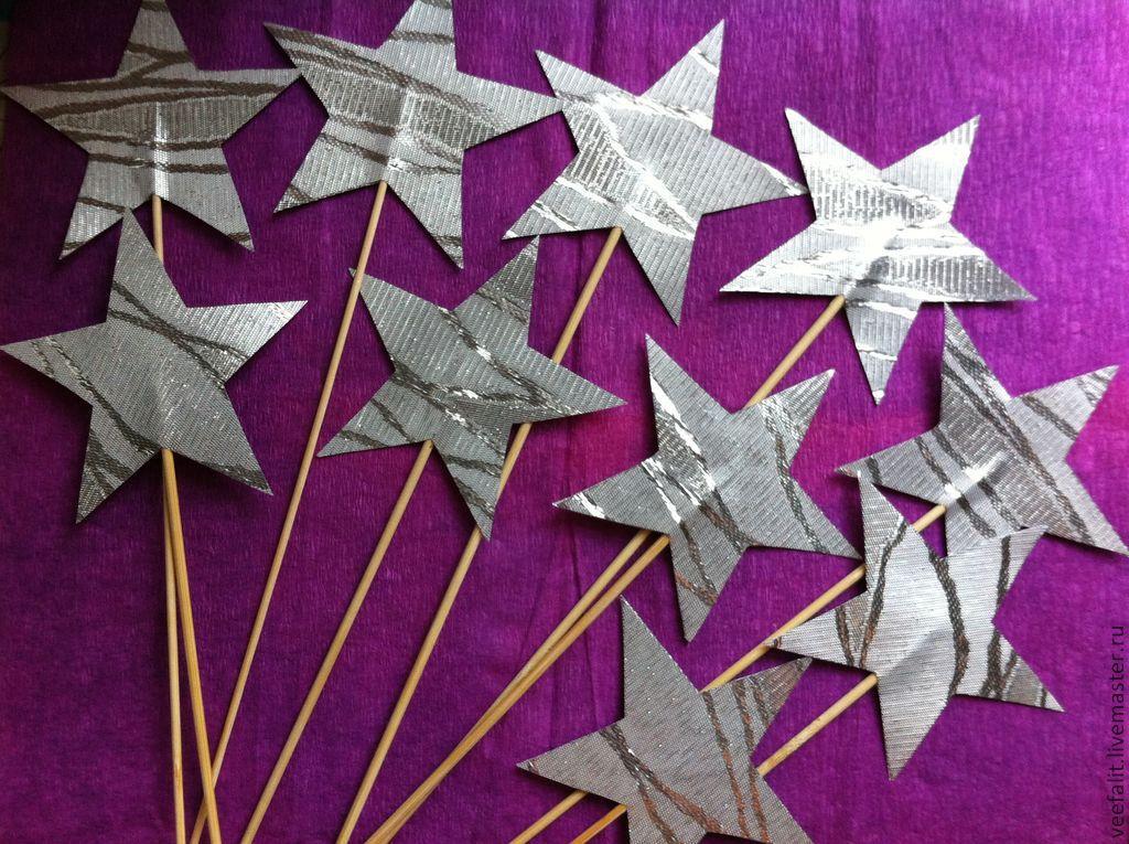 Как сделать звездочку на палочке