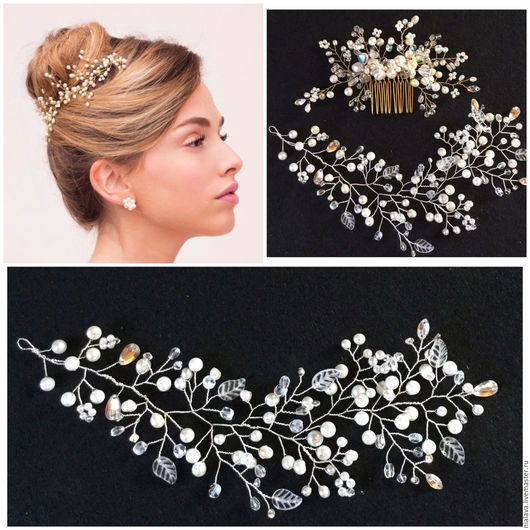 Купить Украшения для волос для невест на свадьбу ободок венок гребень из жемчуга нарядные красивые  аксессуары ручной работы для причёски