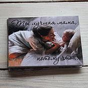 """Подарочные боксы ручной работы. Ярмарка Мастеров - ручная работа Подарок для мамы на 8 марта """"Ты лучшая мама, потому что..."""". Handmade."""