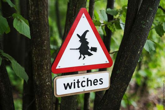 Интерьерные слова ручной работы. Ярмарка Мастеров - ручная работа. Купить Дорожный знак Witches. Handmade. Разноцветный, автостоп, сад