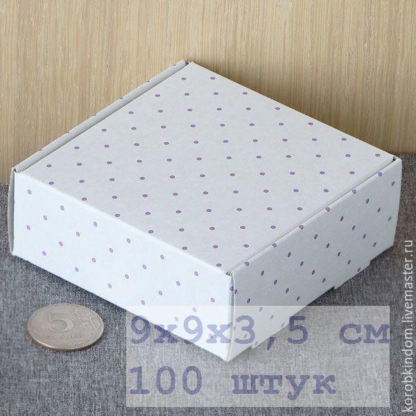 9х9х3,5 - коробки белые в горошек сиреневый с откидной крышкой, 100 шт, Упаковка, Санкт-Петербург, Фото №1