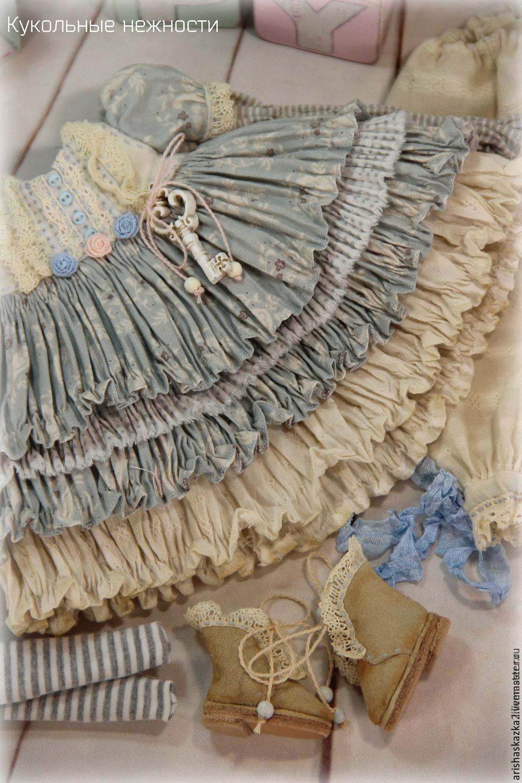 Бохо платье мастер класс - ПЛАТЬЕ БОХО МАСТЕР -КЛАСС. Обсуждение на LiveInternet