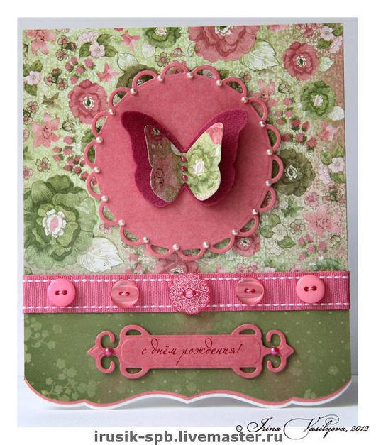 Открытки на день рождения ручной работы. Ярмарка Мастеров - ручная работа. Купить открытка с бабочкой. Handmade. Бабочка, зеленый