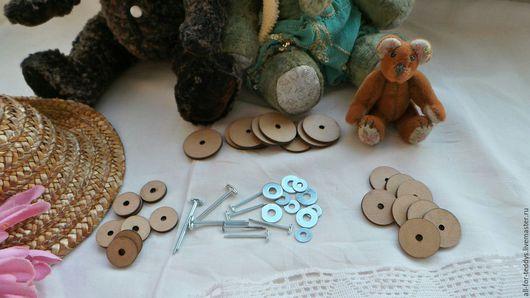 Куклы и игрушки ручной работы. Ярмарка Мастеров - ручная работа. Купить Наборы (диски+шплинты+шайбы) для мишек, пресскартон, Германия. Handmade.
