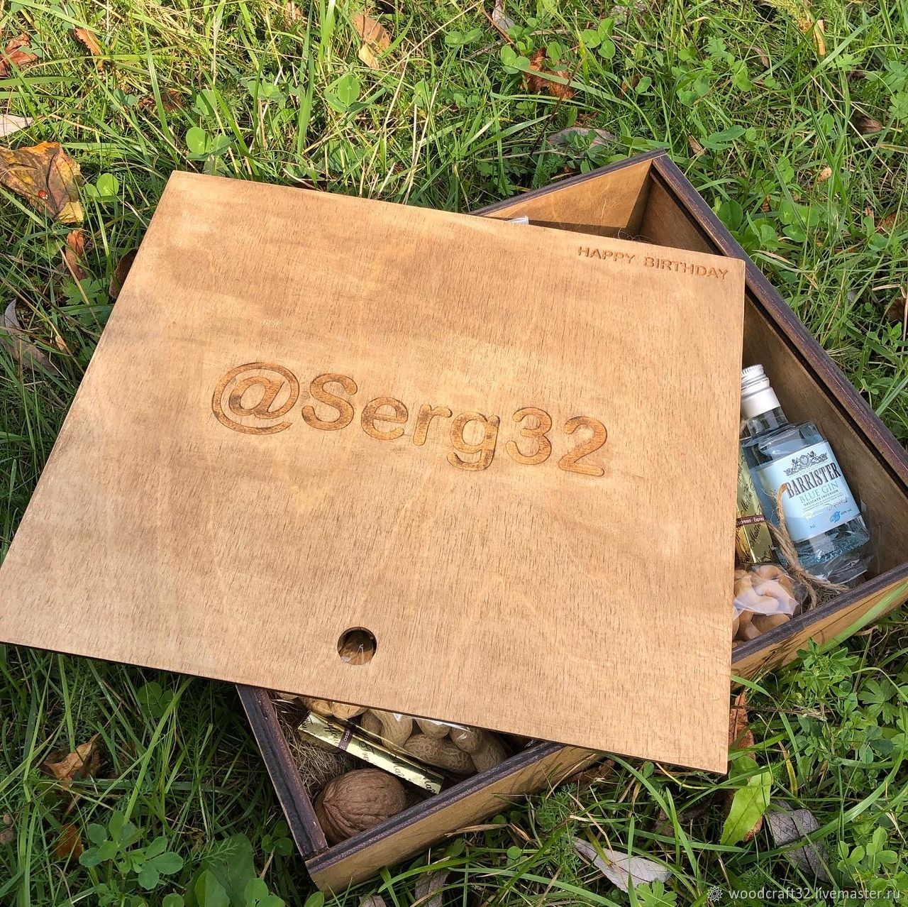 box for gift, Packing box, Bryansk,  Фото №1