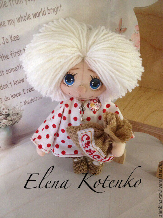 Куклы тыквоголовки ручной работы. Ярмарка Мастеров - ручная работа. Купить Домовенок Кузя. Handmade. Подарок, оберег на счастье