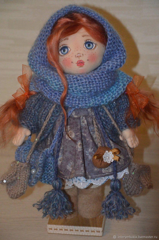 Марьюшка! Авторская кукла! Кукла!, Тыквоголовка, Коломна,  Фото №1