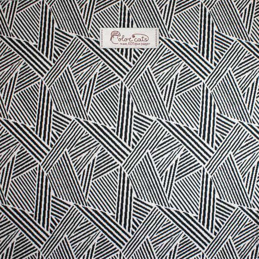 """Шитье ручной работы. Ярмарка Мастеров - ручная работа. Купить Трикотаж интерлок """"Геометрия"""" Т021 ПОД ЗАКАЗ. Handmade."""