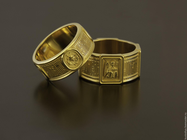 Продала венчальное кольцо обручальное ведь проекции