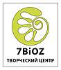 "Творческий центр ""7BiOZ"" - Ярмарка Мастеров - ручная работа, handmade"