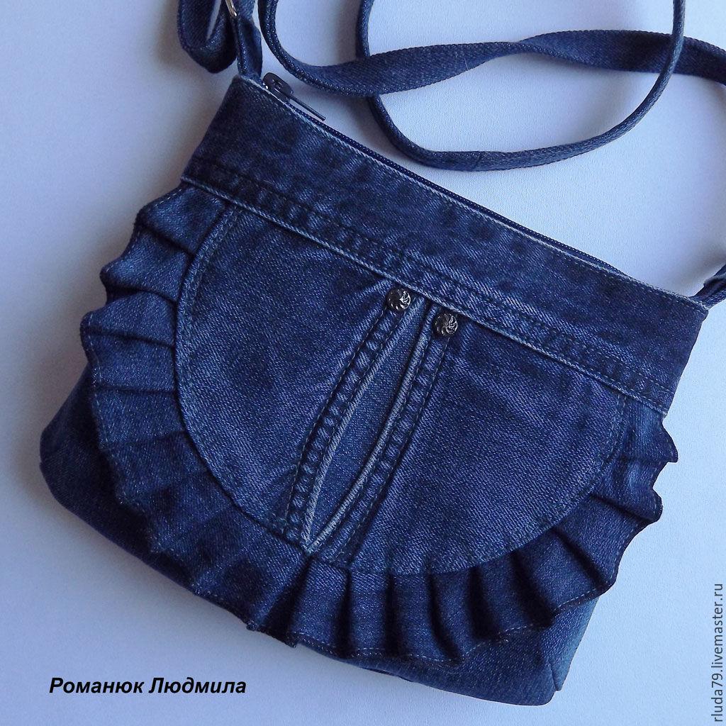 Сумка из джинсов маленькая