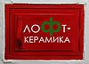 """Мастреская """"Лофт-Керамика"""" (loftkeramika) - Ярмарка Мастеров - ручная работа, handmade"""