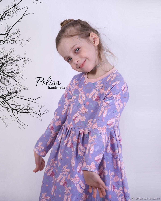 Платье Балерина
