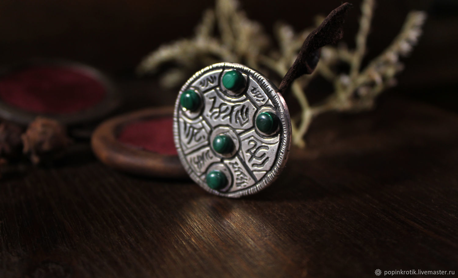 The ancient malachite 'Stargazer's Coin' (IX), Household items, Moscow,  Фото №1