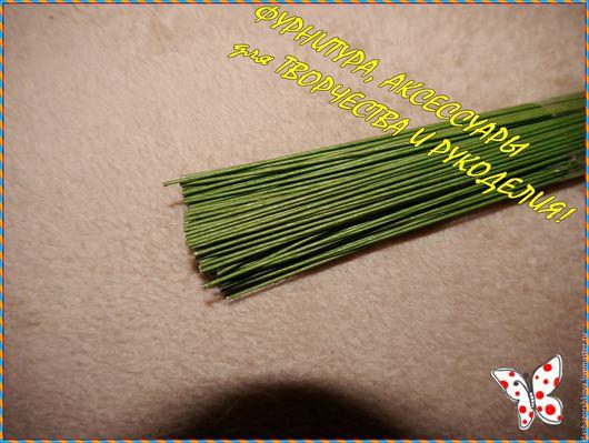 Материалы для флористики ручной работы. Ярмарка Мастеров - ручная работа. Купить Проволока флористическая. Handmade. Зеленый, проволока для цветов, флористика