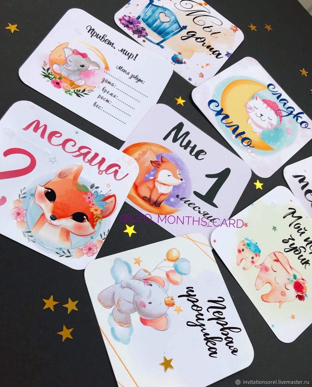 """Карточки для фотосессии """"МИНИ"""", Аксессуары для фотосессии, Орел,  Фото №1"""