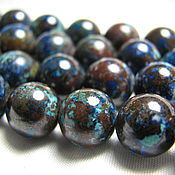 Материалы для творчества handmade. Livemaster - original item Chrysocolla natural bead 12 mm. Handmade.