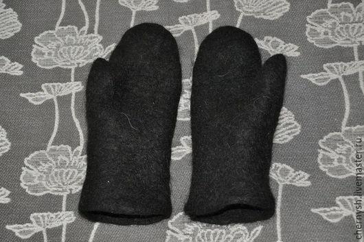 Варежки, митенки, перчатки ручной работы. Ярмарка Мастеров - ручная работа. Купить Варежки валяные из собачьей шерсти. Handmade. Черный