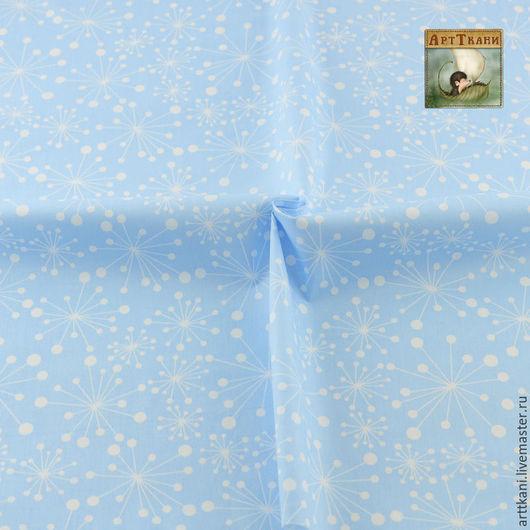 """Шитье ручной работы. Ярмарка Мастеров - ручная работа. Купить 100% хлопок саржевого плетения, Китай """"Снежинки на голубом"""". Handmade."""
