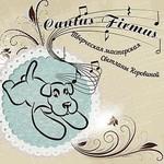 Cantus Firmus  (Светлана) - Ярмарка Мастеров - ручная работа, handmade