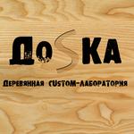 ДоSка - Ярмарка Мастеров - ручная работа, handmade