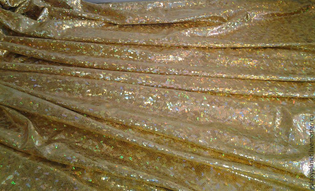 "Трикотаж голограмма ""Золотая змея"", ОСТАТОК 1,50 метра, Ткани, Солнечногорск,  Фото №1"