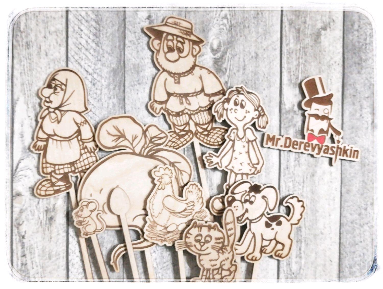 Набор кукольный театр, Кукольный театр, Ступино,  Фото №1