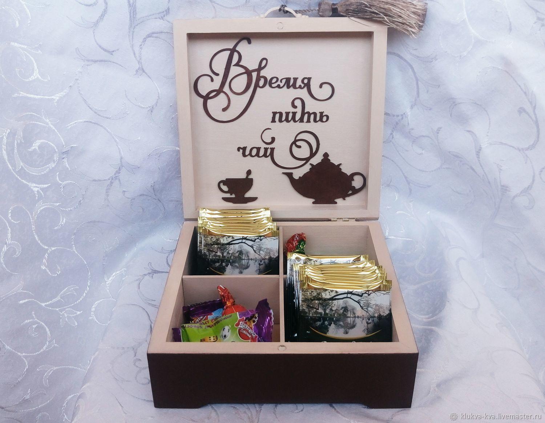 Box 'tea Time drinking tea', Houses, Moscow,  Фото №1