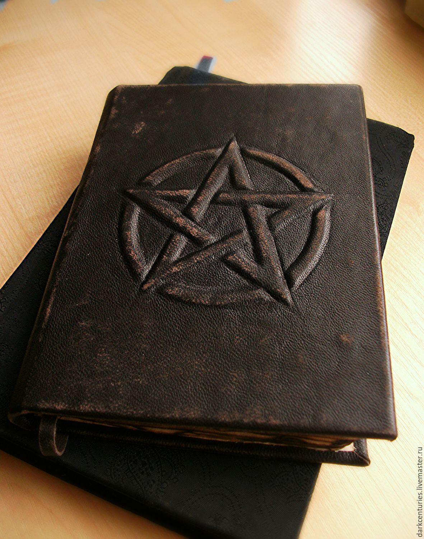 Книги черных своими руками